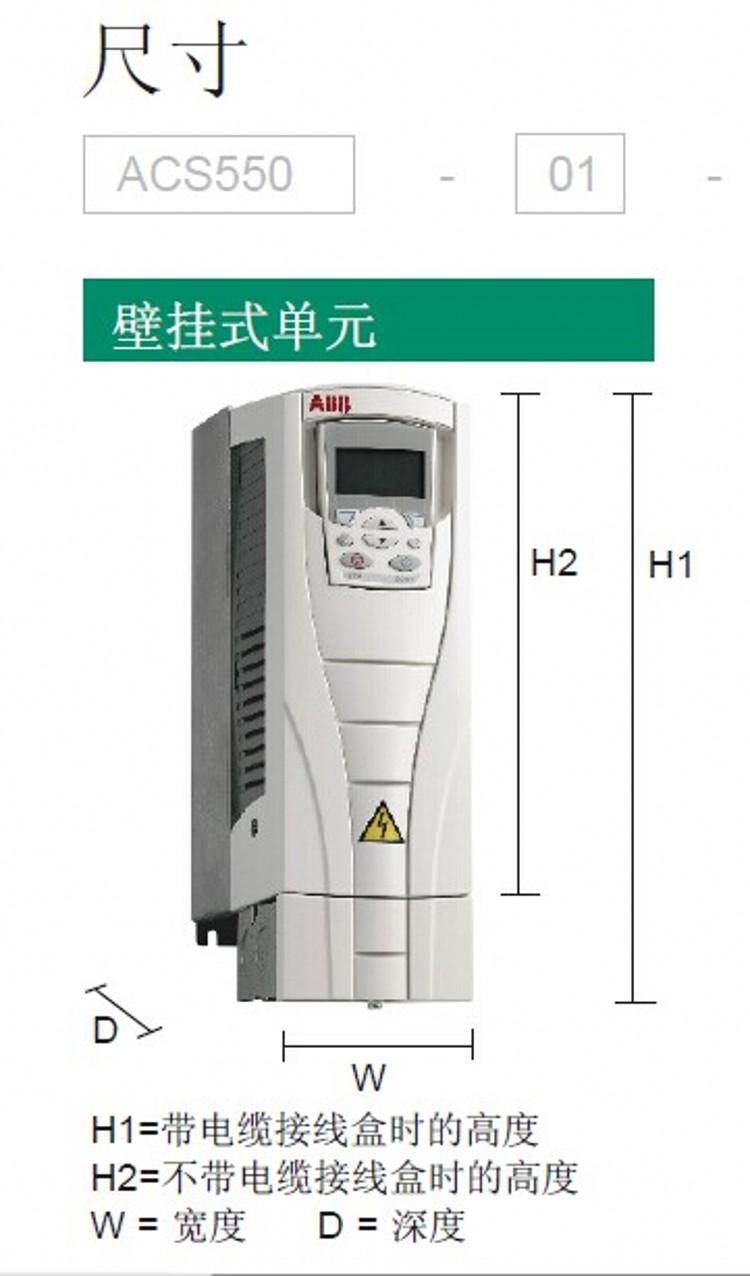 ACS550变频器-2.jpg